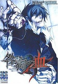 Japanese BL visual novel created by Nitro+CHiRAL