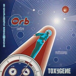 Toxygene - Toxygene
