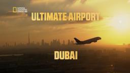 Международный аэропорт дубай 2 сезон приложение недвижимости за рубежом