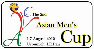 2010 Asian Men's Cup Volleyball Championship logo
