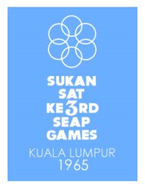 1965 Southeast Asian Peninsular Games - Image: 3rd seap games