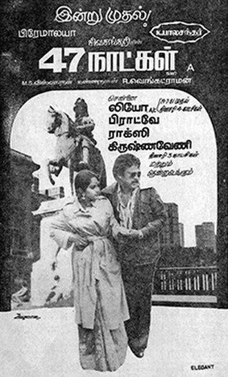 47 Natkal - Poster