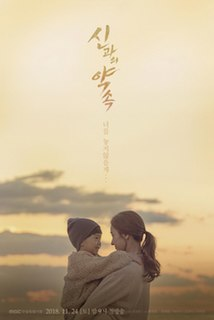 2018 South Korean television series