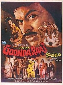 Aaj Ka Goonda Raaj - Wikipedia