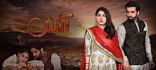 <i>Aatish</i> (TV series) Pakistani television series
