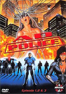 Ad police uk dvd cover2004.jpg