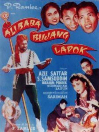 Ali Baba Bujang Lapok - The one-sheet for Ali Baba Bujang Lapok.