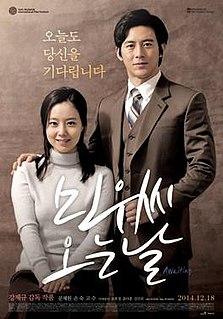 <i>Awaiting</i> 2014 South Korean short film by Kang Je-gyu