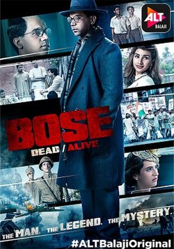 Bose Dead Alive Wikipedia
