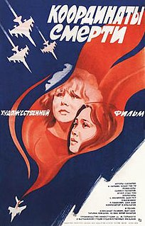 <i>Coordinates of Death</i> 1985 film by Samvel Gasparov