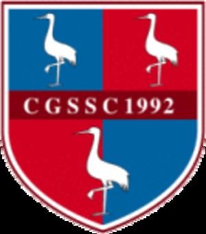 Crawley Green F.C. - Image: Crawley Green F.C. logo