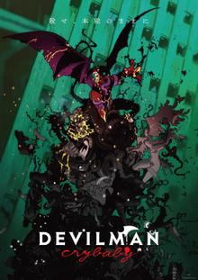 Devilman Stream