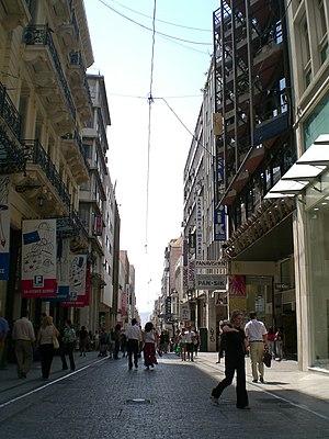 Ermou-Street