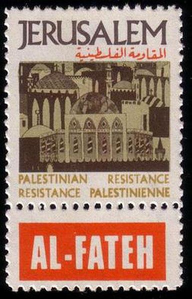 خريطة فلسطين و تراثها 384px-Fateh_napalmsh