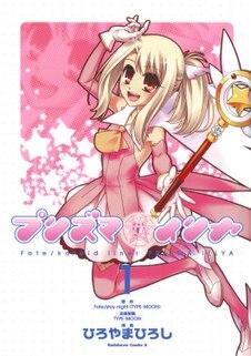 <i>Fate/kaleid liner Prisma Illya</i> Japanese manga series