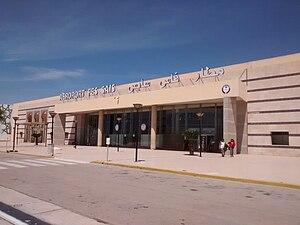 Fès–Saïs Airport - Image: Fes–Saïss Airport in April 2016