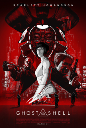Ghost in the Shell (2017 film) - Theatrical release poster