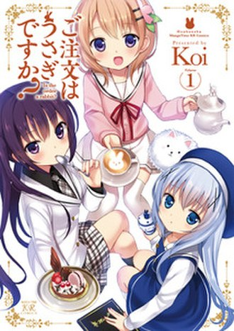 Is the Order a Rabbit? - Cover of Is the Order a Rabbit? volume 1 by Hōbunsha featuring the characters Cocoa (center), Rize (left), Chino (right), and Tippy (center right)