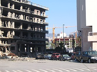 Rafic Hariri - Buildings damaged by the car bomb.