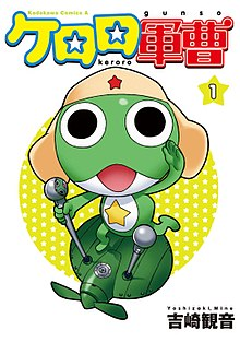 Sgt  Frog - Wikipedia