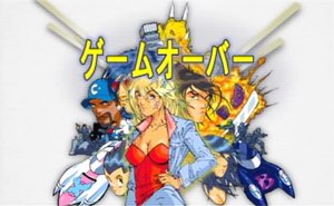 Boy (I Need You) - Carey and Cam'ron shown in anime form during the video's final scene.