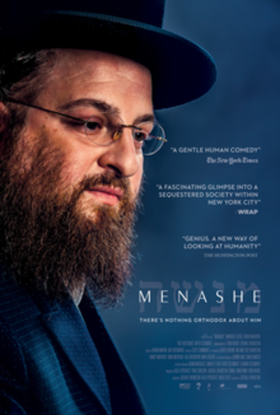 Picture of a movie: Menashe