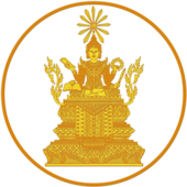 Ministry of Interior Cambodia.png