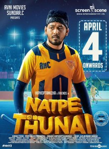 Natpe Thunai - Wikipedia