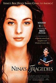 Ninas Tragödien poster.jpg