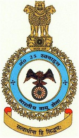 No. 25 Squadron IAF - Image: No. 25 Squadron IAF Logo
