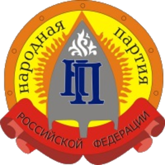 People's Party of the Russian Federation - NPRF symbol