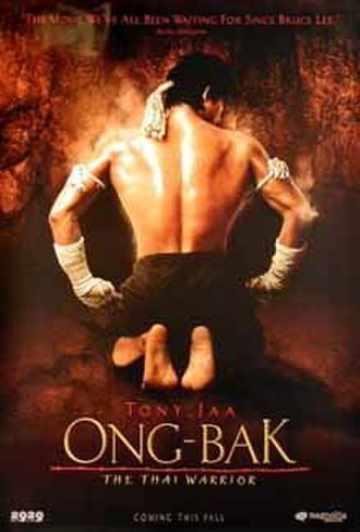 Ong-Bak: Muay Thai Warrior - Theatrical poster