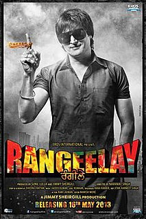 <i>Rangeelay</i> 2013 film by Navaniat Singh