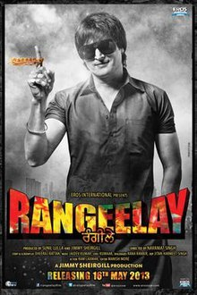 220px Official movie poster for Rangeelay Rangeelay (2013) Watch Full Punjabi Movie Online Dvd SCR Rip punjabi movies