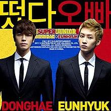Donghae dating eunhyuk