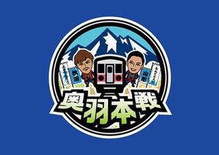 Ōu Honsen Football club