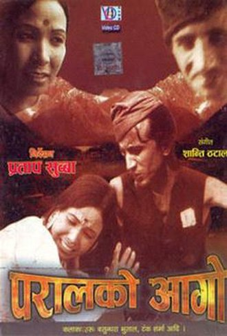 Paral Ko Aago - Movie poster