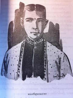 Si Suthammaracha King of Ayutthaya