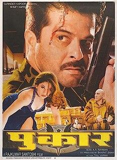 <i>Pukar</i> (2000 film) 2000 film by Rajkumar Santoshi