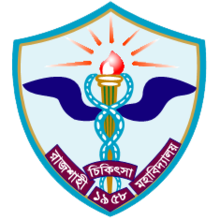 Rajshahi Medical College logo.png