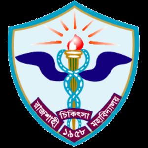 Rajshahi Medical College - Logo of Rajshahi Medical College