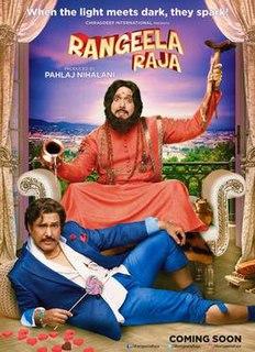 <i>Rangeela Raja</i> 2019 Hindi-language comedy film