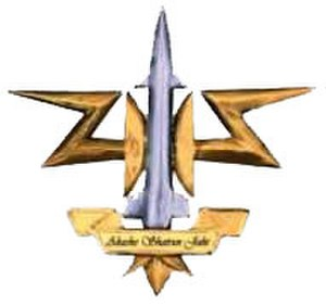 Corps of Army Air Defence - Image: Regimental Crest Corps of Army Air Defence