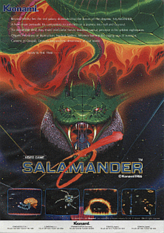 Salamander (video game) - Promotional flyer for Salamander