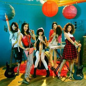 Revolution (Kara album) - Image: Sameheartcover