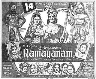 <i>Sampoorna Ramayanam</i> (1958 film) 1958 film