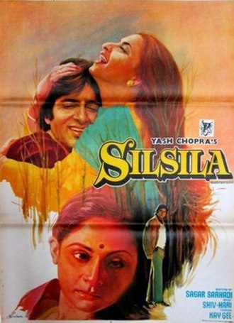 Silsila (1981 film) - Theatrical release poster