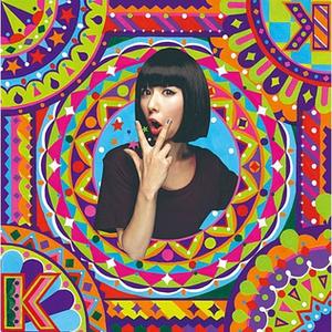 Banzai (Kaela Kimura song) - Image: Single Banzai cover