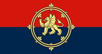 Regional Command (British Army) - Image: Support Command logo