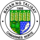 Official seal of Talisay